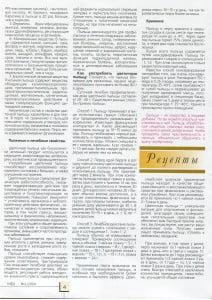 img945 копия