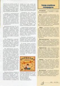 img952 копия