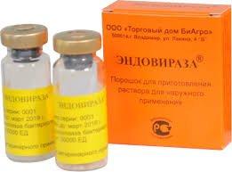 endoviraza